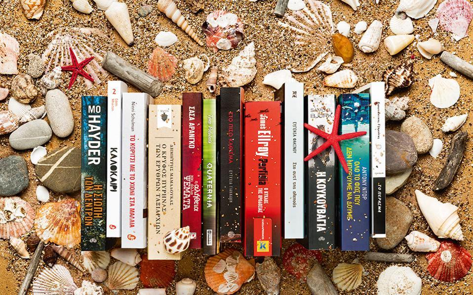 books-hi-res-export-