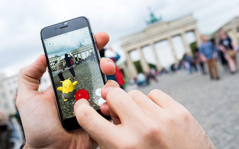 Δωρεάν κινητά ραντεβού στην Αυστραλία
