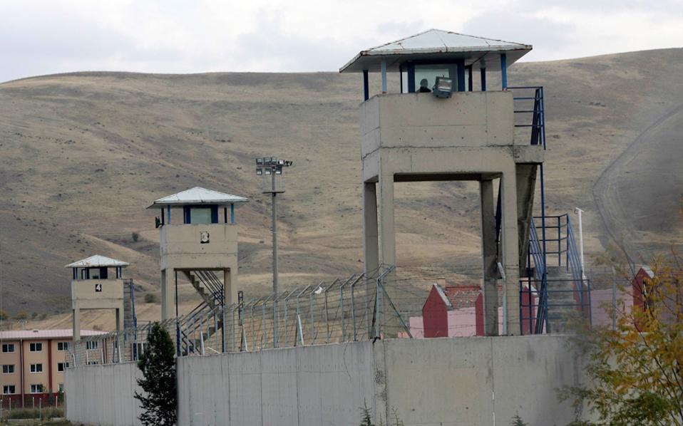 Οι φυλακές του Σιντσάν, έξω από την Αγκυρα.