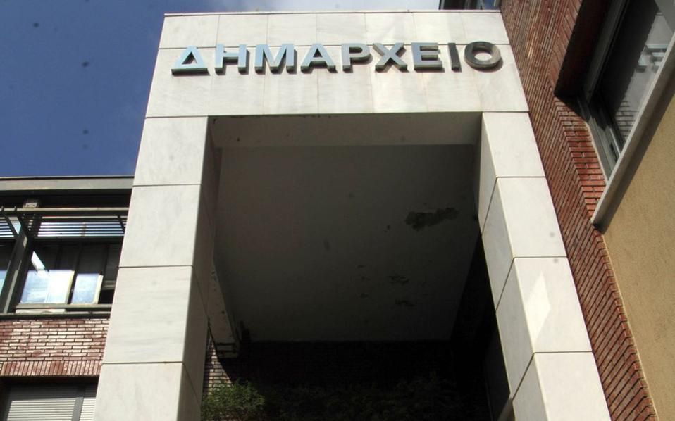 Το θέμα απασχολεί δεκάδες δήμους της χώρας και έχει τεθεί μετ' επιτάσεως από την Κεντρική Ενωση Δήμων Ελλάδος (ΚΕΔΕ) στο υπουργείο Εργασίας και στο ΙΚΑ.