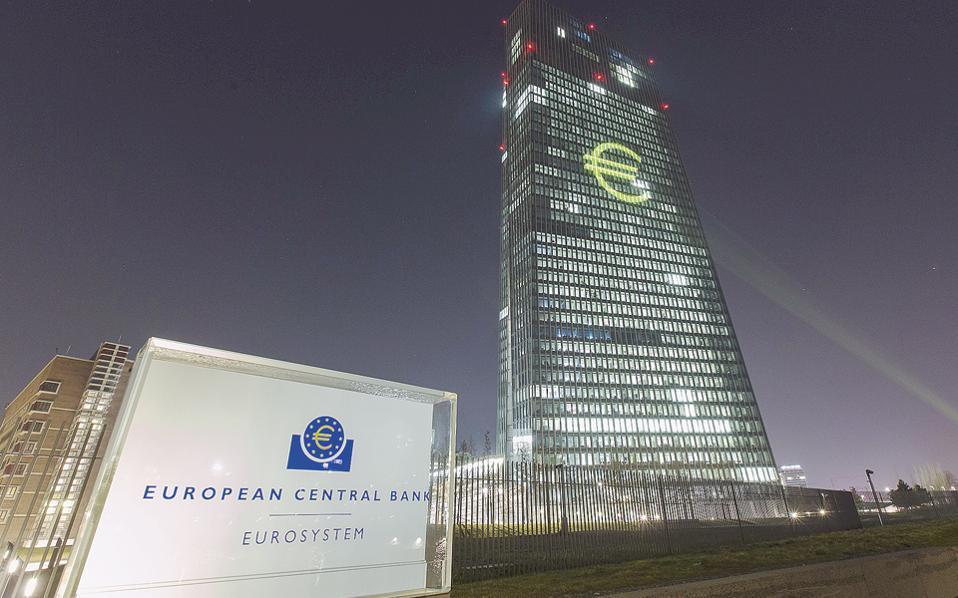 «Ηταν πρόωρο να συζητηθεί, σε αυτό το στάδιο, η όποια δυνητική αλλαγή νομισματικής πολιτικής», αναφέρεται στα πρακτικά της τελευταίας συνεδρίασης των κεντρικών τραπεζιτών της Ευρωζώνης.