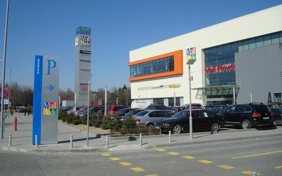 Το εμπορικό κέντρο Mall Plovdiv.