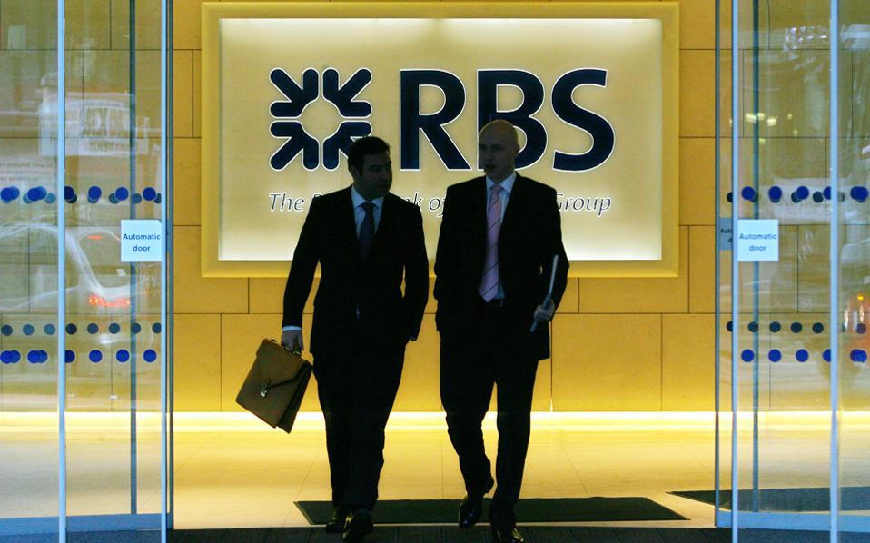 Είχε προηγηθεί η Ulster Bank, που αποτελεί τμήμα του ομίλου της Royal Bank of Scotland (RBS), στις χρεώσεις καταθέσεων, αντί για τόκους.