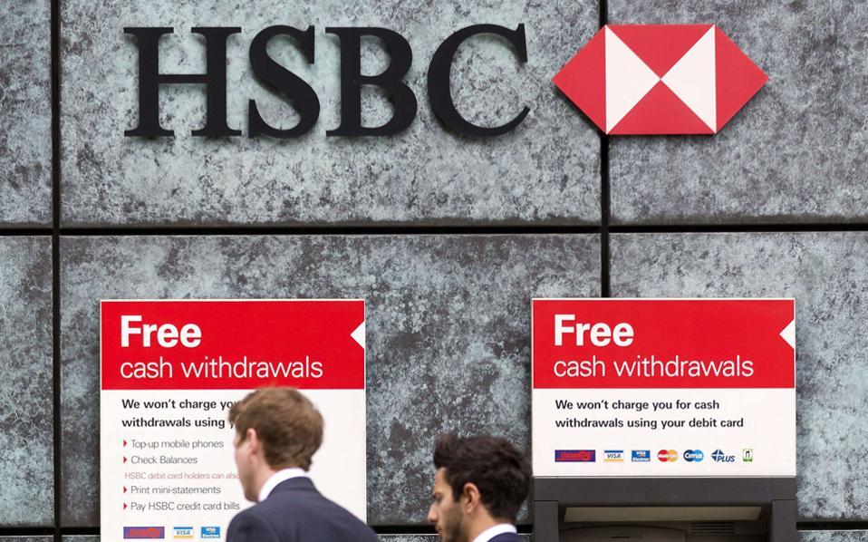 Ανάδοχοι της έκδοσης θα είναι η Bank of China και η HSBC.