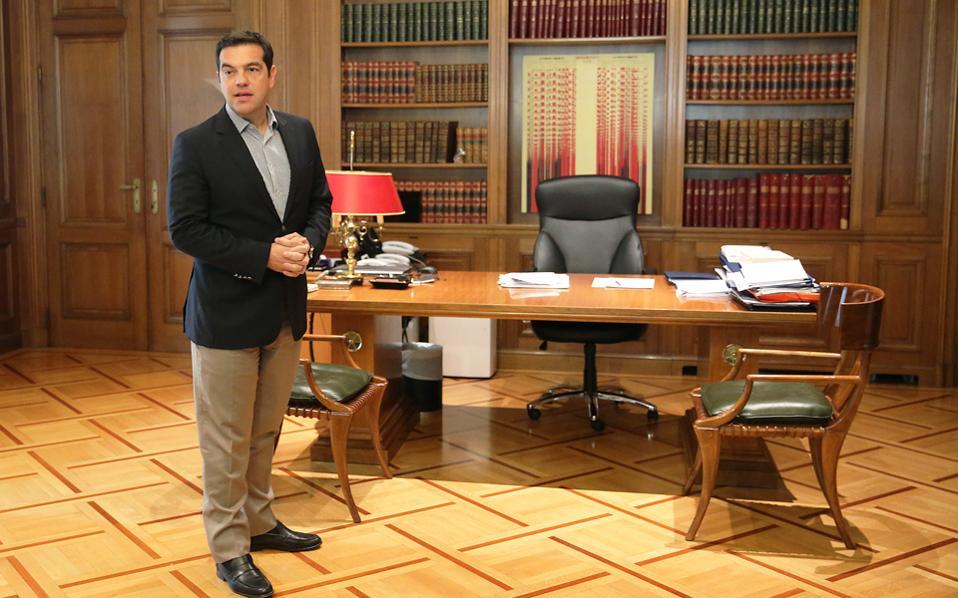 Στη χθεσινή σύσκεψη συζητήθηκε, μεταξύ άλλων, η ατζέντα ενόψει της επίσκεψης του Αλ. Τσίπρα στη ΔΕΘ.