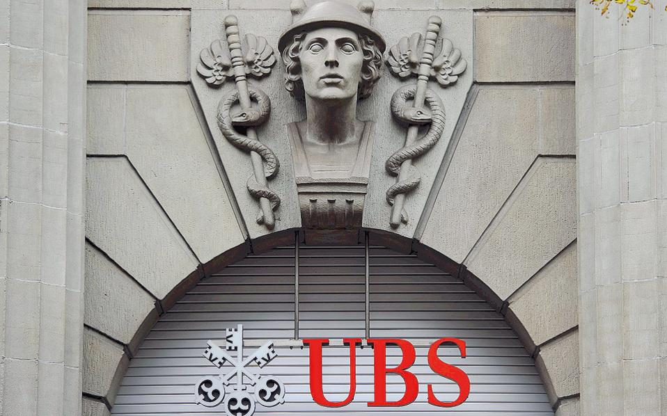 Η ελβετική τράπεζα UBS είχε αρχίσει να εφαρμόζει το νέο σχέδιο τον Σεπτέμβριο του 2015 και χθες ανακοινώθηκε η συμμετοχή των Deutsche Bank, BNY Mellon, Santander και της εταιρείας ICAP.