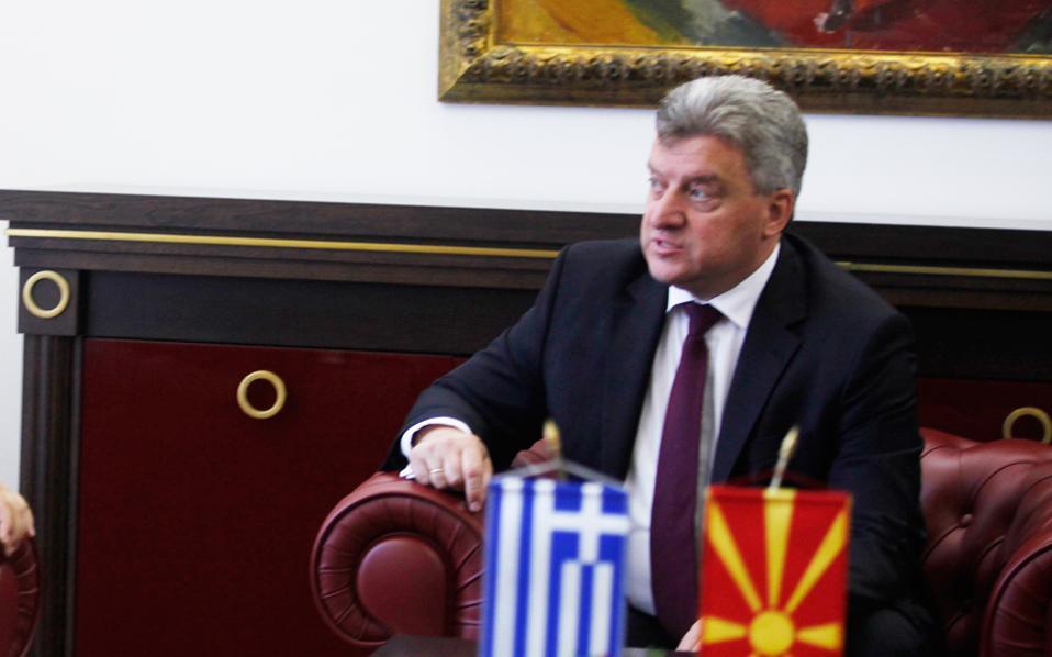 Η αμοιβαία επιθυμία ενίσχυσης του κλίματος εμπιστοσύνης και καλής γειτονίας αποτυπώθηκε στην επίσκεψη και στις συναντήσεις του κ. Ιβάνοφ με τον κ. Κοτζιά στα Σκόπια.
