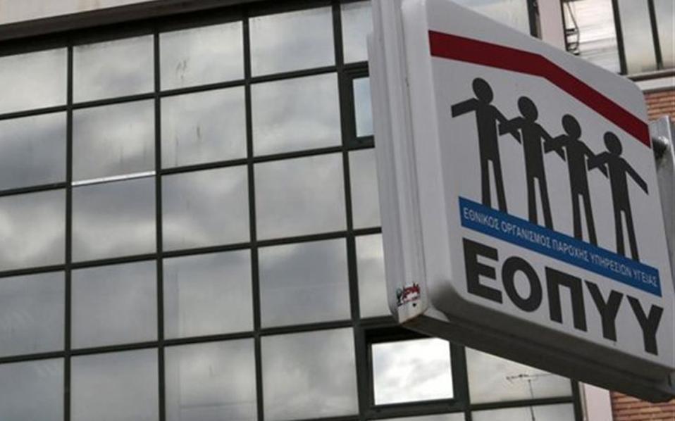 eop-thumb-large
