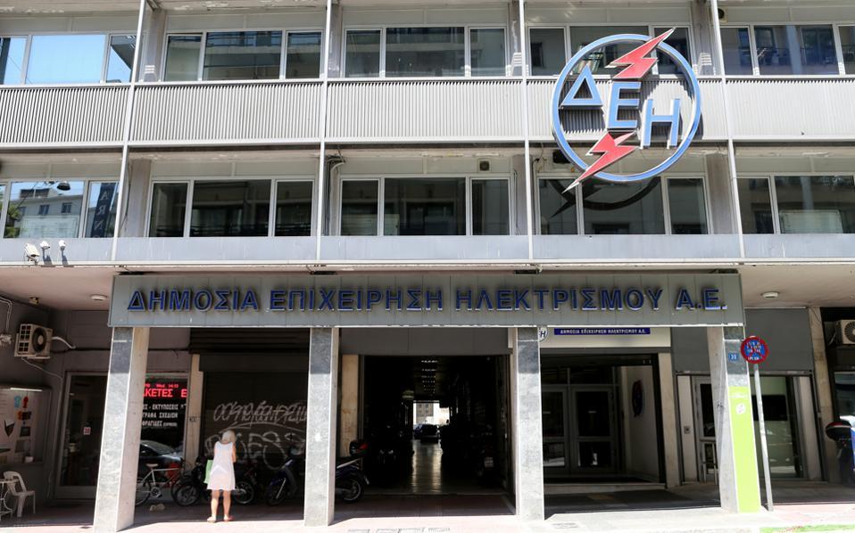 Στη ΔΕΗ παραμένει με ποσοστό 13,80% το ξένο fund Silchester, στα Ελληνικά Χρηματιστήρια έχουμε τη συμμετοχή τριών ξένων funds (The Lonndon Amsterdam 5,01%, Goldman Sachs 6,33%, Franklin Templeton 5,16%), ενώ στην ΕΥΑΘ (Εταιρεία Υδρευσης Θεσσαλονίκης) παραμένει με ποσοστό 5,01% ο γαλλικόςοίκος Suez Env.