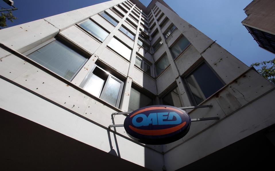 oaed--2