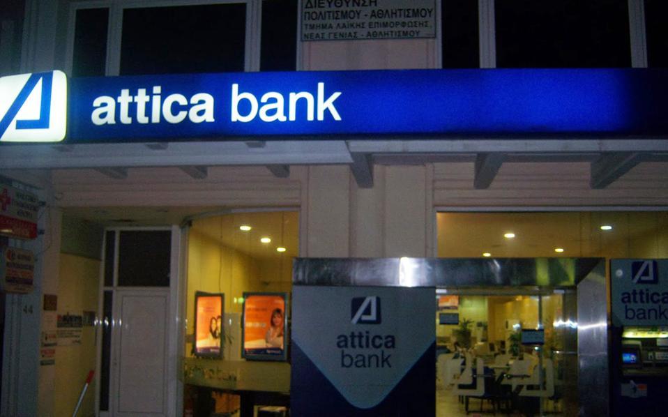 Aν και η Attica Bank δεν είναι στην άμεση εποπτεία του SSM της Ευρωπαϊκής Κεντρικής Τράπεζας, καθώς δεν πρόκειται για συστημική τράπεζα, ωστόσο οι ευρωπαϊκές αρχές μπορούν να παρέμβουν ανά πάσα στιγμή, αν κρίνουν ότι μια αναταραχή μπορεί να συνιστά συστημικό κίνδυνο.