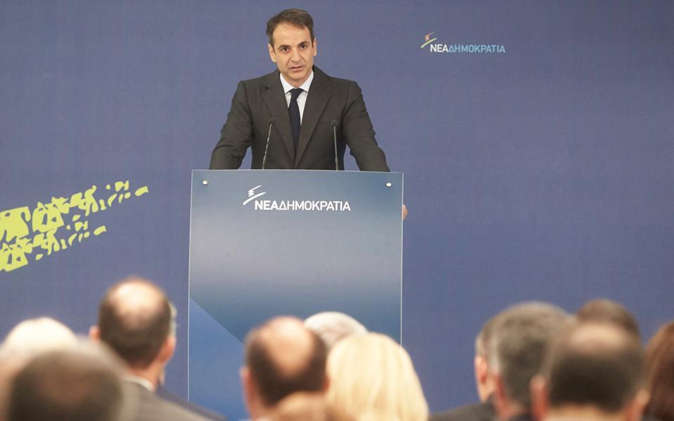 «Καθιστώ τον κ. Τσίπρα προσωπικά υπεύθυνο για την κατηφόρα της οικονομίας και την επιδείνωση της καθημερινότητας όλων των Ελλήνων», προειδοποίησε ο πρόεδρος της Ν.Δ. Κυρ. Μητσοτάκης.