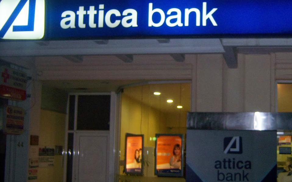 Αν το νέο Δ.Σ. της Attica Bank λάβει το ΟΚ της Τράπεζας της Ελλάδος τότε θα εγκριθεί και από τη γενική συνέλευση, που έχει προγραμματιστεί για την Τρίτη 20 Σεπτεμβρίου.