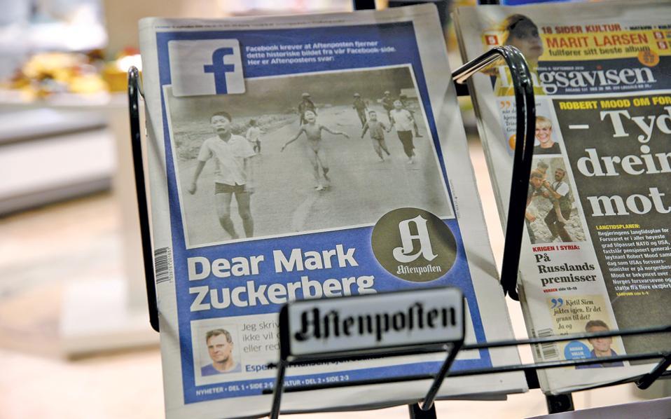 Η πρώτη σελίδα της Aftenpost, της εφημερίδας με τη μεγαλύτερη κυκλοφορία στη Νορβηγία. Με ύψος καταγγελτικό προειδοποιεί τον Μαρκ Ζούκερμπεργκ ότι το Facebook υποσκάπτει τη Δημοκρατία.