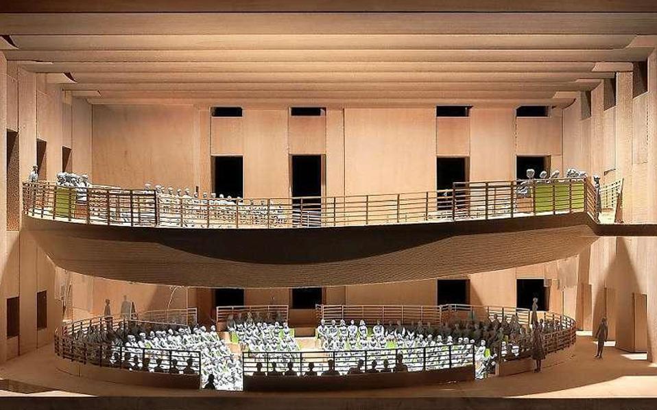 Η Αίθουσα Συναυλιών «Πιερ Μπουλέζ», 620 θέσεων, είναι έργο του Καναδού αρχιτέκτονος Φρανκ Γκέρι και αποτελεί βασικό τμήμα της νέας Ακαδημίας Μπάρενμποϊμ-Σαΐντ που άρχισε να λειτουργεί στο Βερολίνο.