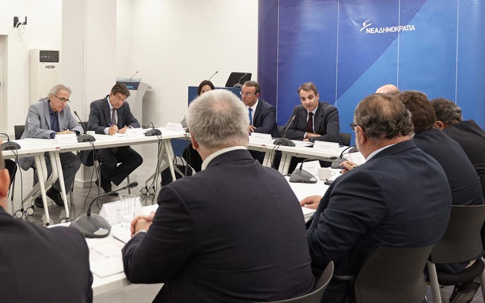 Ο Κυρ. Μητσοτάκης συναντήθηκε χθες με τους κοινωνικούς εταίρους, ενόψει της επίσκεψής του στη Διεθνή Εκθεση Θεσσαλονίκης.