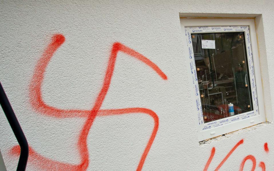 Αγκυλωτός σταυρός στον τοίχο της εβραϊκής συναγωγής.