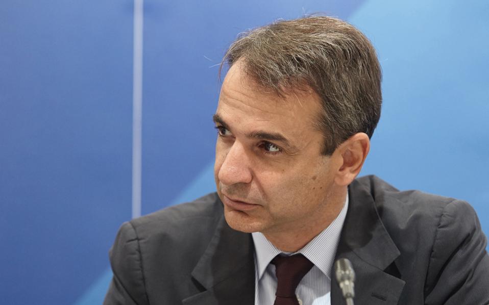 Ο Κυρ. Μητσοτάκης συναντήθηκε χθες με μέλη του διοικητικού συμβουλίου της ΕΣΗΕΑ.