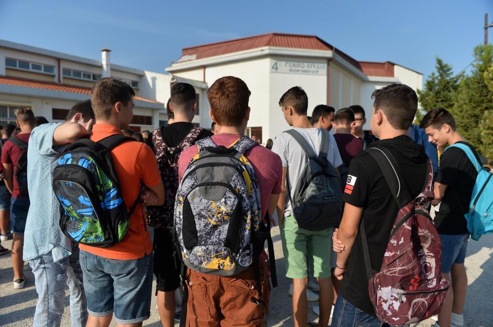 Η διδασκαλία των Αρχαίων ελαττώθηκε κατά μία ώρα στο Γυμνάσιο.