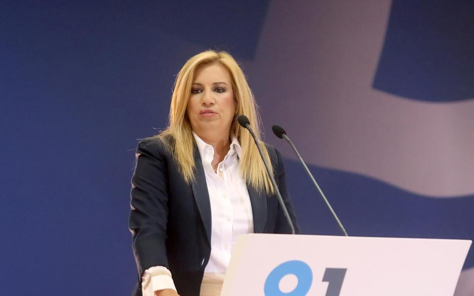 Στην Μπρατισλάβα για την προσύνοδο των Σοσιαλιστών βρέθηκε χθες η Φώφη Γεννηματά.