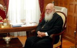 Ο κ. Ιερώνυμος κάλεσε τον κ. Τσίπρα σε διάλογο με «νηφαλιότητα και σύνεση».