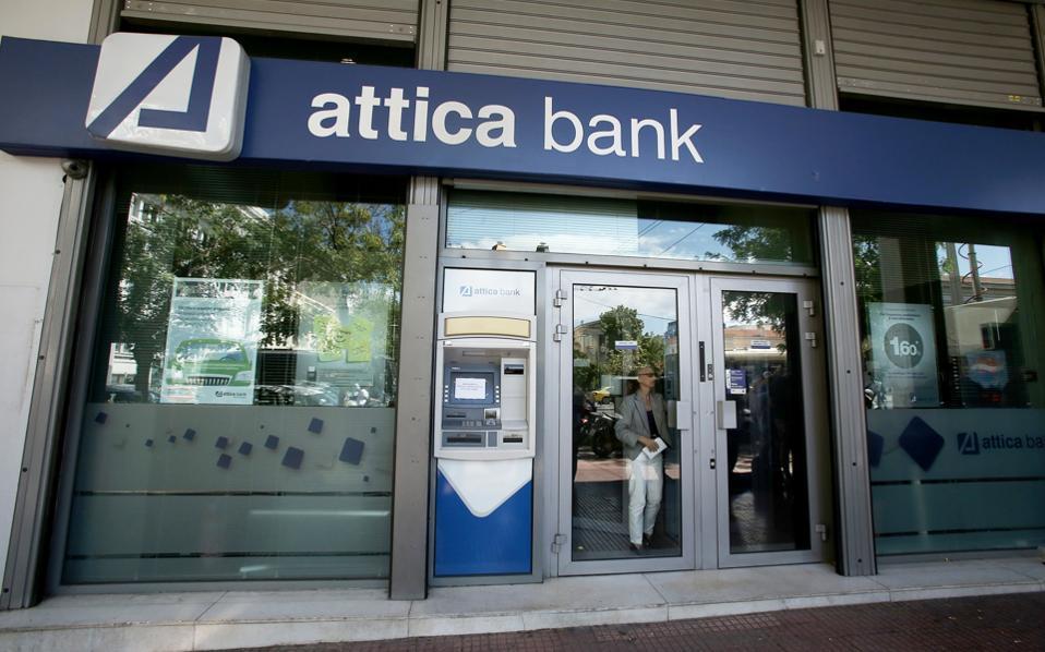 Η Attica Bank βρισκόταν στην πίεση των εποπτικών αρχών από τις αρχές του 2000.