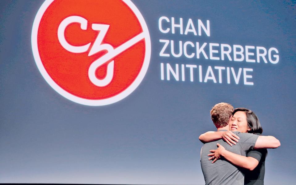 Ο ιδρυτής του Facebook Μαρκ Ζούκερμπεργκ και η σύζυγός του Πρισίλα ανακοινώνουν τη δωρεά τους κατά τη διάρκεια συνέντευξης Τύπου στο Σαν Φρανσίσκο.