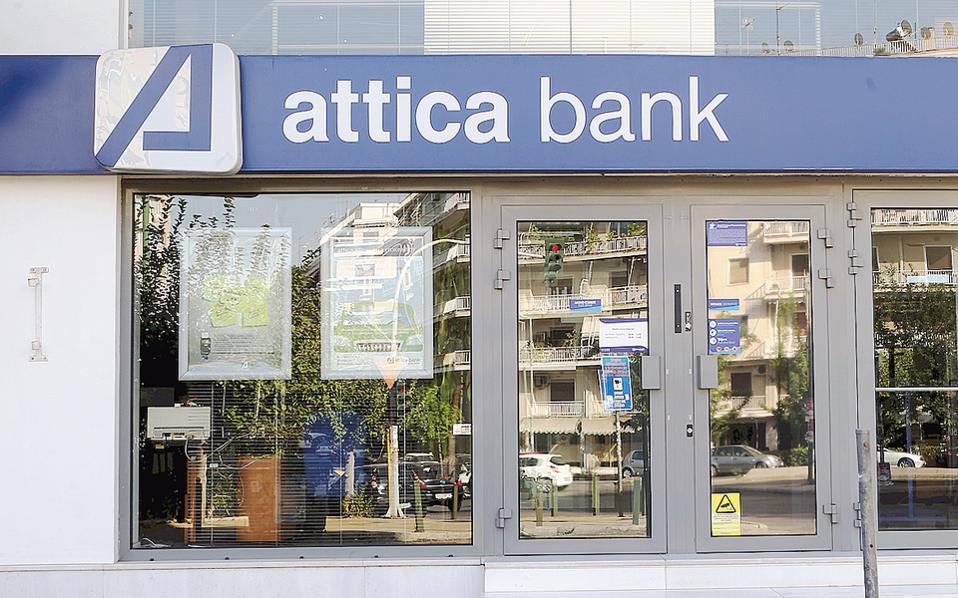 Στο πόρισμα του ελέγχου της ΤτΕ καταγράφεται η προνομιακή χρηματοδότηση συγκεκριμένων επιχειρηματικών ομίλων και μάλιστα σε περίοδο κεφαλαιακών περιορισμών, με την τράπεζα να χάνει δυσανάλογα μεγάλες καταθέσεις.
