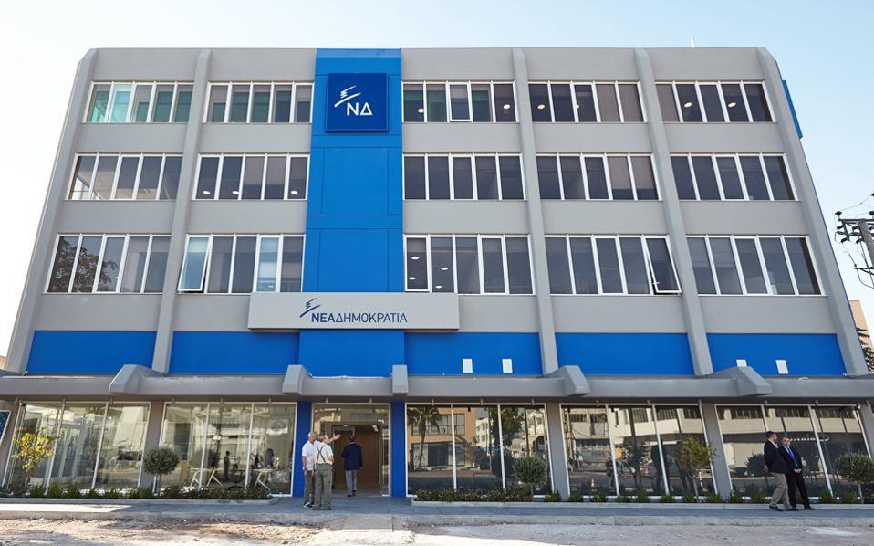 Στην Πειραιώς υπάρχει η πεποίθηση ότι οι αποκαλύψεις που προκύπτουν από το πόρισμα της ΤτΕ για την Attica Bank και τον κ. Καλογρίτσα ακυρώνουν τον διαγωνισμό για τις τηλεοπτικές άδειες πολύ πριν αποφανθεί το ΣτΕ.