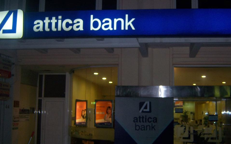 29s1atticabank