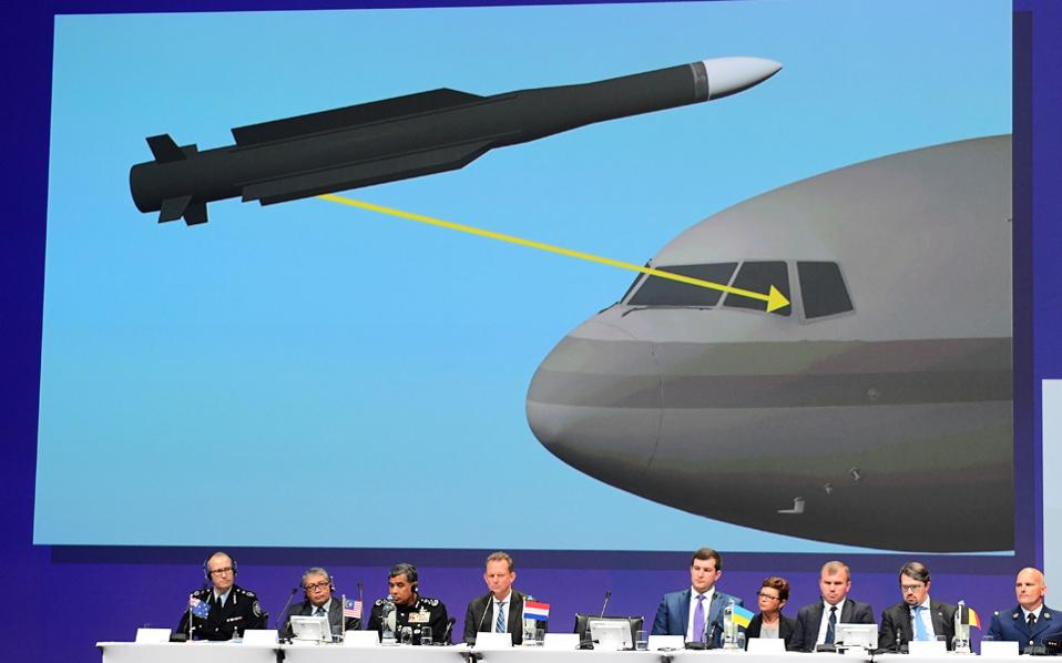 Τα μέλη της κοινής ερευνητικής ομάδας (JIT) παρουσιάζουν τα προκαταρκτικά αποτελέσματα της έρευνας για την κατάρριψη της πτήσης ΜΗ17 στις 17 Ιουλίου 2014.