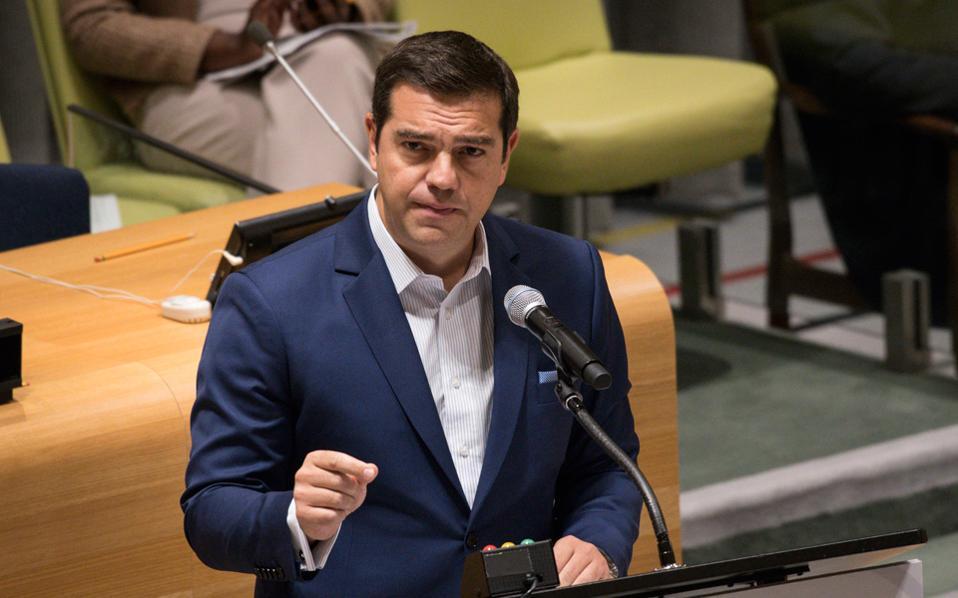 a_-tsipras-o
