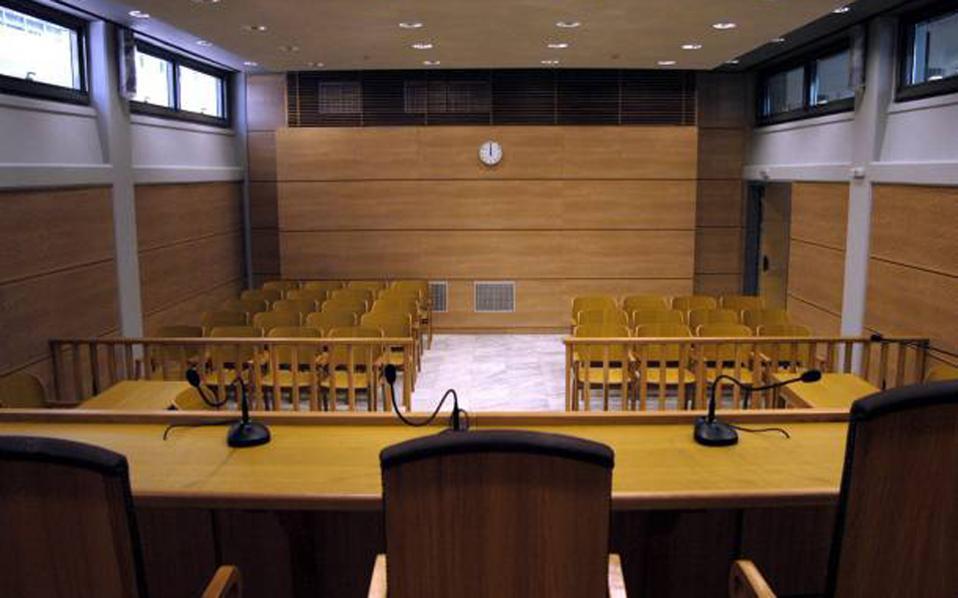 Δίκη μελών ΜΚΟ Αλληλεγγύη