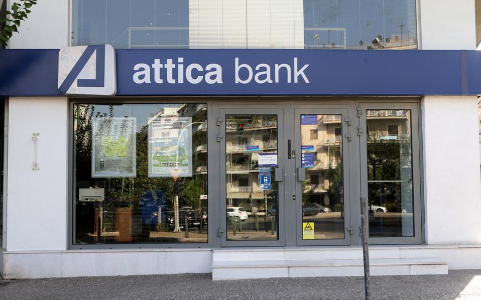 Αμεση προτεραιότητα θα δοθεί στην πλήρη συμμόρφωση της τράπεζας με τις απαιτήσεις των εποπτικών αρχών, με έμφαση στους τομείς χορηγήσεων δανείων, διαχείρισης πιστωτικού κινδύνου και στην αναβάθμιση των δομών εταιρικής διακυβέρνησης.