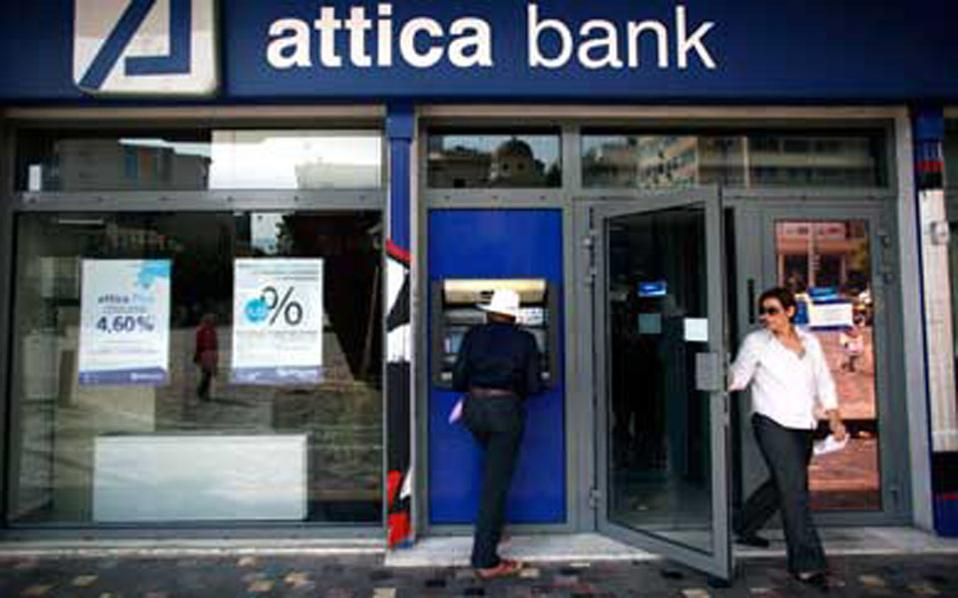 attica_bank_390_2107-thumb-large