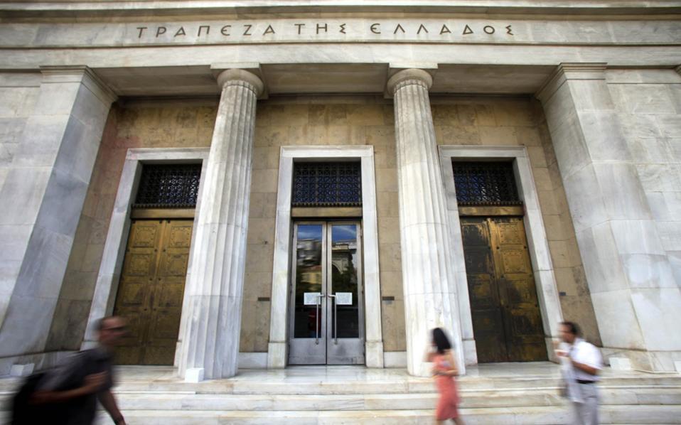 bankofgreec