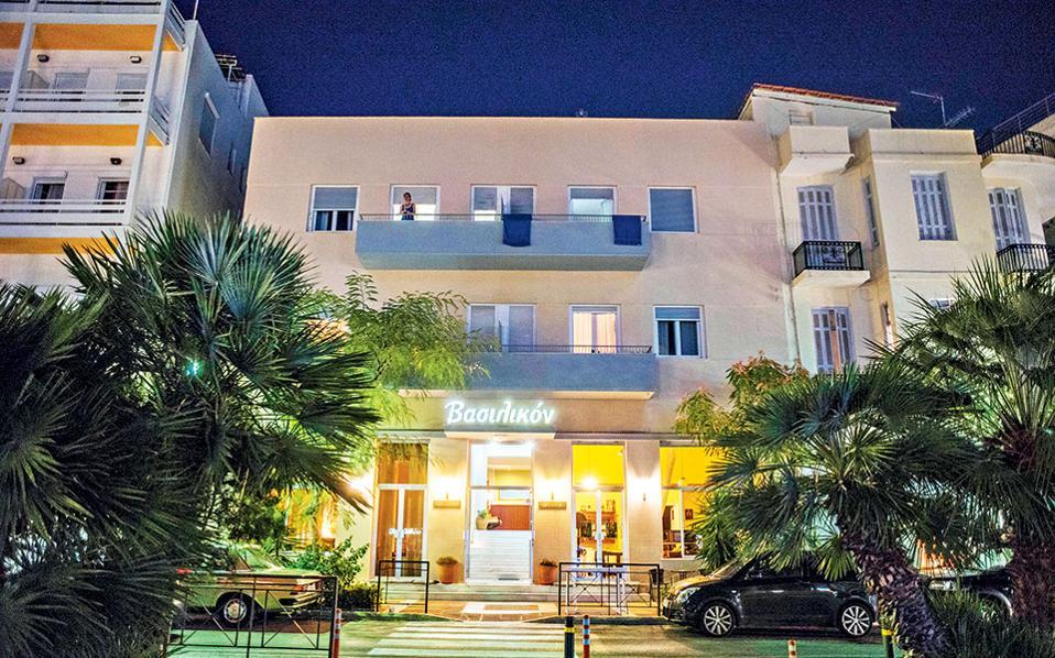 Ξενοδοχείο «Βασιλικόν»