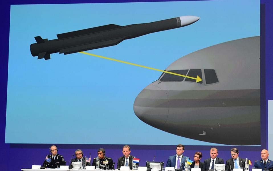 Από τη Ρωσία προήλθε ο πύραυλος BUK που κατέρριψε την πτήση MH17 των Μαλαισιανών Αερογραμμών, ανακοίνωσαν διεθνείς ερευνητές.