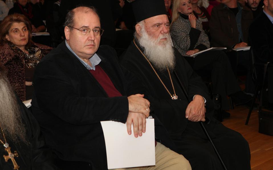 Πυρά –αλλά και επιστολές– αντήλλαξαν ο Αρχιεπίσκοπος Ιερώνυμος και ο υπουργός Παιδείας και Θρησκευμάτων Νίκος Φίλης κατ' αρχάς για το μάθημα των Θρησκευτικών, που έφθασαν όμως ώς την... Κατοχή.