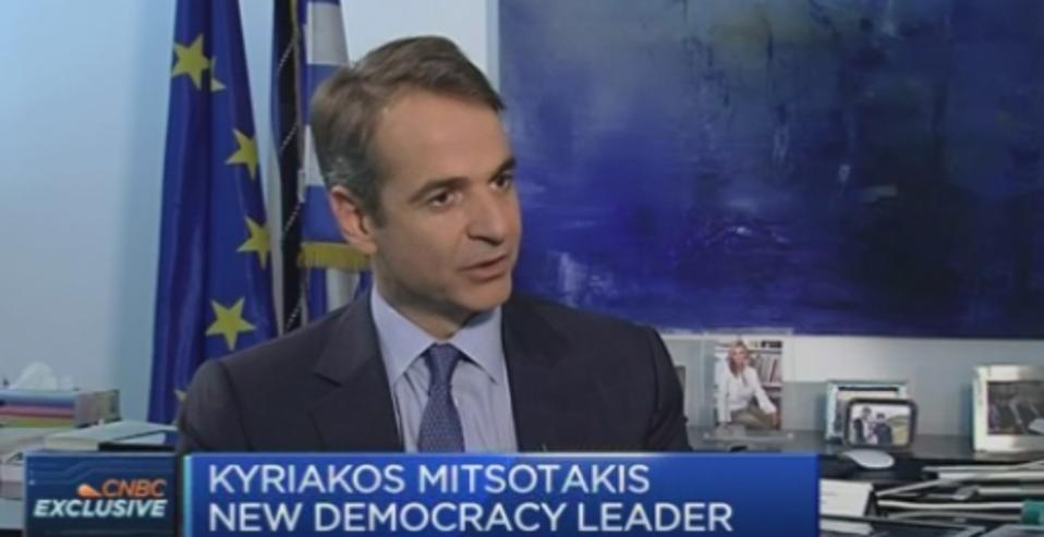 kiriakos_mitsotakis_cnbc