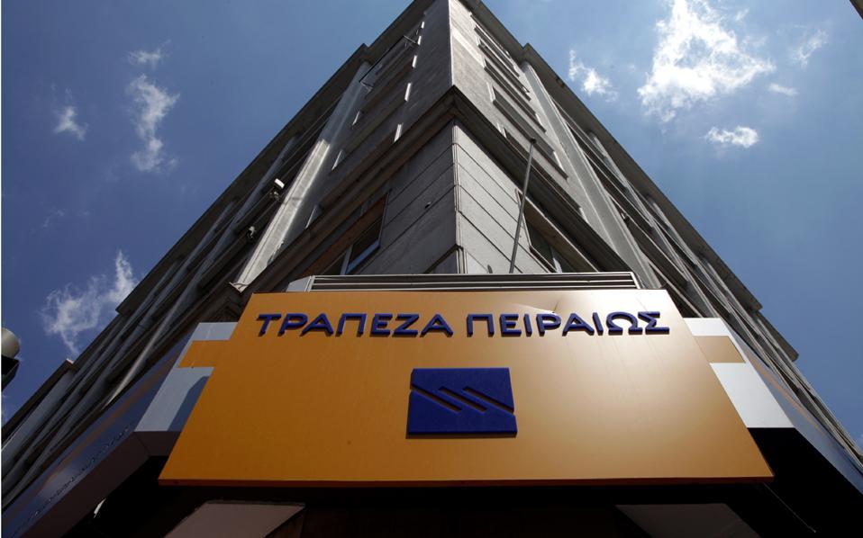 Σύμφωνα με τραπεζικές πηγές, θέμα ημερών είναι η επιλογή του νέου προέδρου και διευθύνοντος συμβούλου της Τράπεζας Πειραιώς, ενώ οι αλλαγές στην Εθνική Τράπεζα θα ολοκληρωθούν στα μέσα Οκτωβρίου.