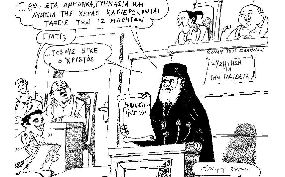 petroulakis28