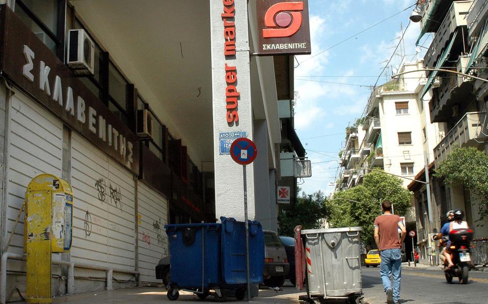 Υπό το σήμα Σκλαβενίτης θα λειτουργούν τα καταστήματα της εταιρείας Μαρινόπουλος, όταν περάσει ο έλεγχος της τελευταίας στην πρώτη.