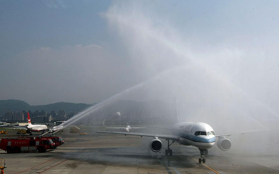 Φωτογραφία αρχείου από το αεροδρόμιο της Ταιπέι.