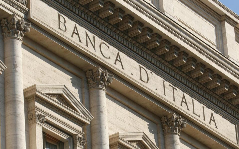 Οι νέοι κανόνες, γνωστοί ως «Βασιλεία ΙV», αλλάζουν τον τρόπο με τον οποίο θα υπολογίζεται το ρίσκο που έχουν στον ισολογισμό τους οι τράπεζες.