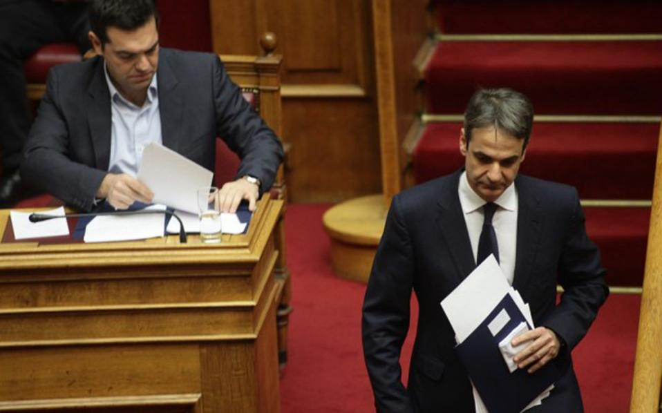 tsipras-mitsotakis-vouli-735x400
