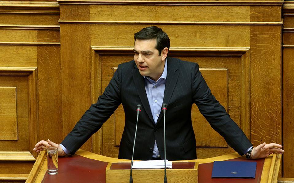 tsiprasvouli-thumb-large