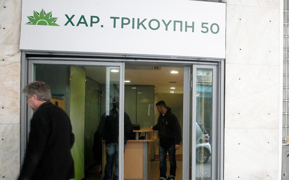 Η Χαρ. Τρικούπη καλεί την κυβέρνηση να σταματήσει τις προσπάθειες χειραγώγησης της Δικαιοσύνης.