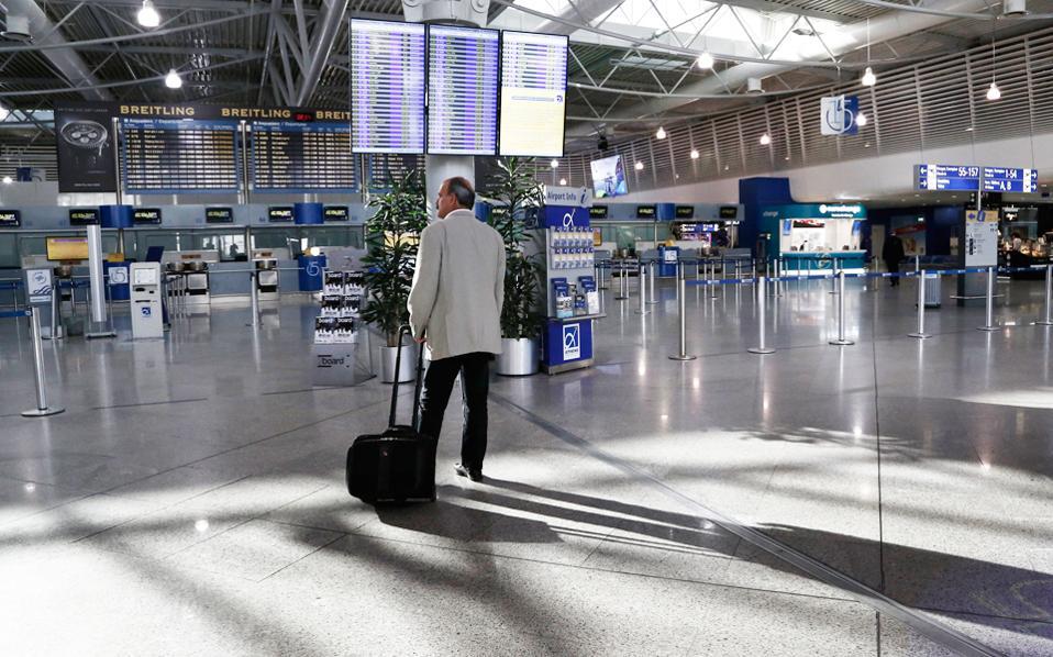 Την Κυριακή 9 Οκτωβρίου, τη Δευτέρα 10/10, την Τετάρτη 12/10 και την Πέμπτη 13/10 δεν θα πραγματοποιηθεί καμία απολύτως πτήση, λόγω της απεργίας των ελεγκτών εναέριας κυκλοφορίας.