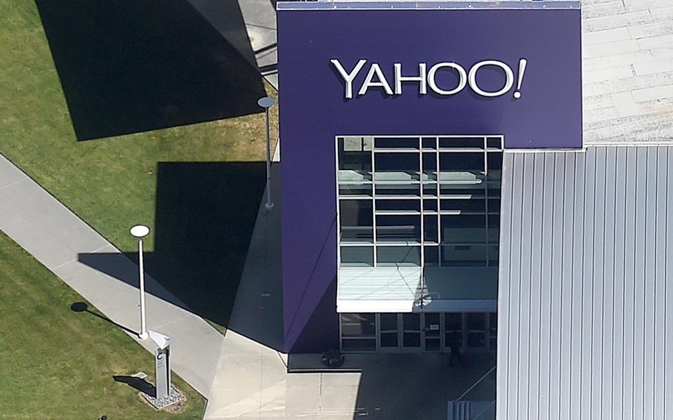 H έδρα της εταιρείας Yahoo στο Σάνιβεϊλ της Καλιφόρνιας.